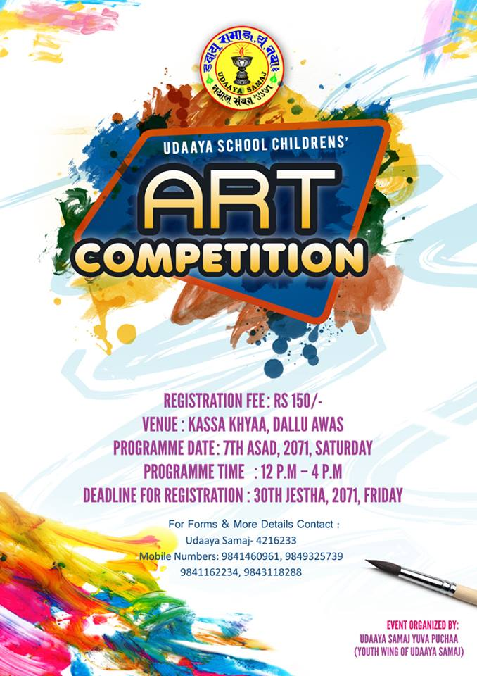 Calendar Art Competition : Art competition events in nepal
