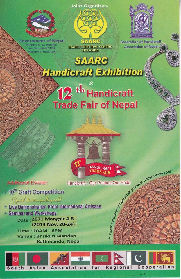 handicraft industry in nepal The handicraft industry has seen an increase in demand in the past few years  recommended books on how to start a craft business craft business power:.